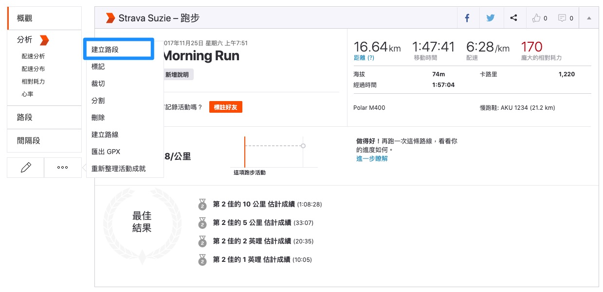 Morning_Run________Strava.jpg