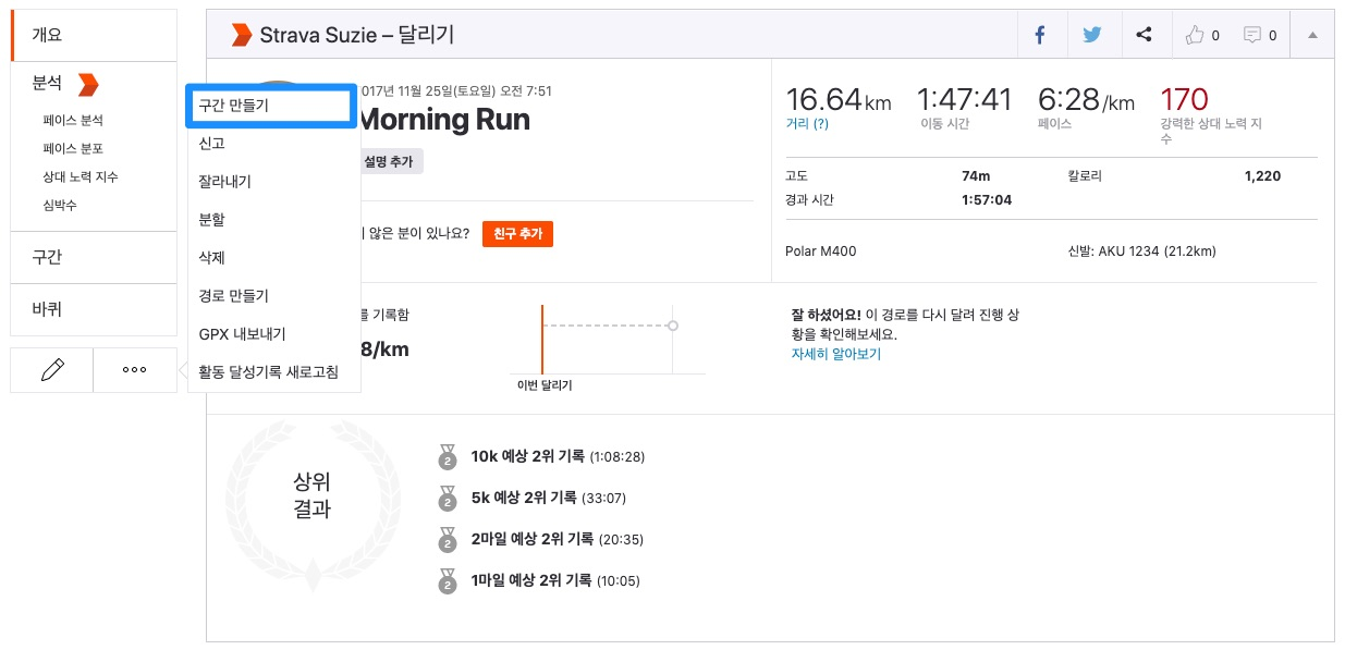 Morning_Run_____________Strava.jpg
