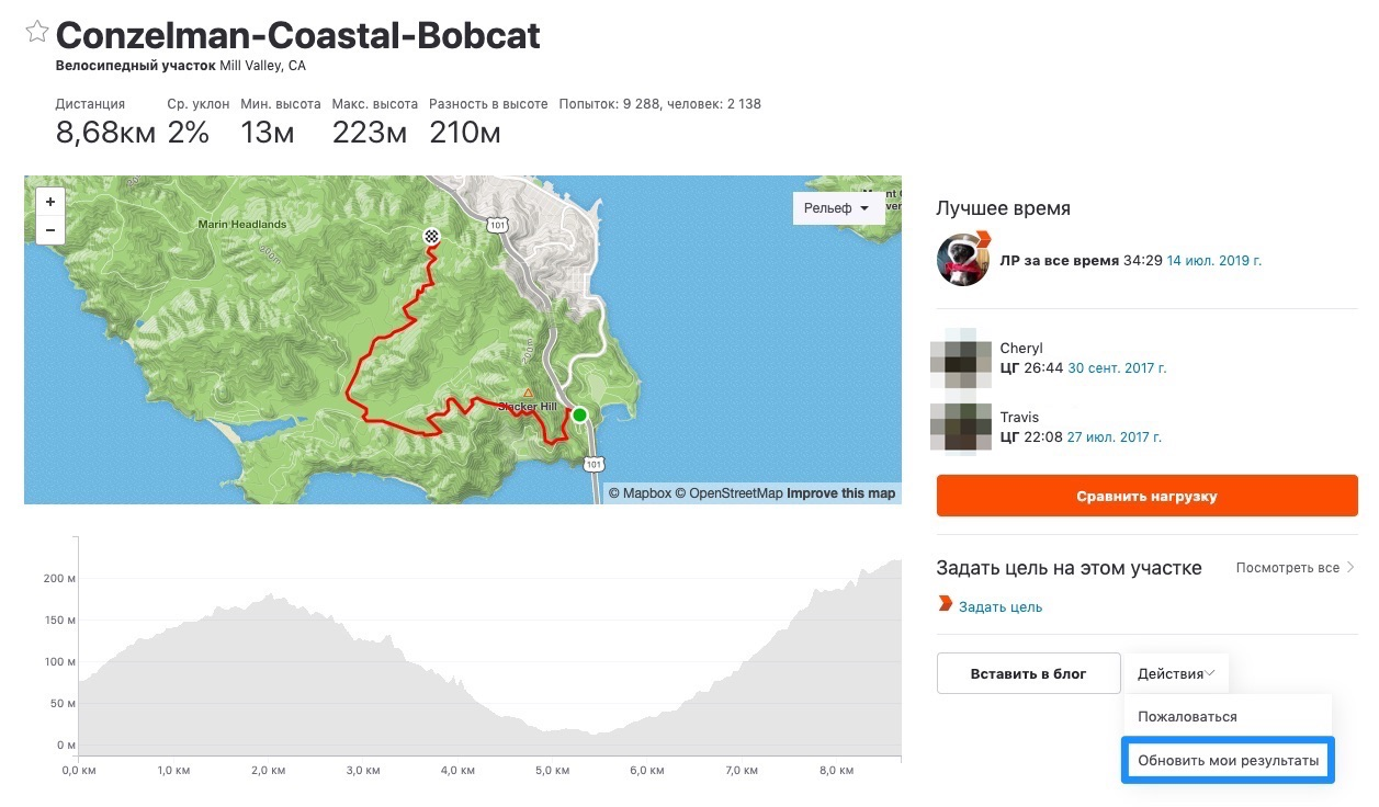 8_6__________________________in_Mill_Valley__CA____Strava.jpg